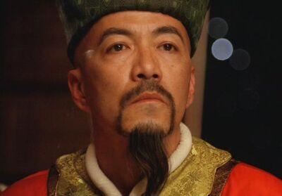 Lord Yu.JPG