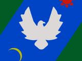Второй орден