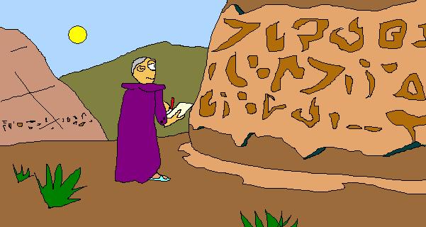 Aanian (language)