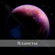 NewNavPic3