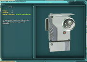 Wayfar Spy holorecorder.jpg