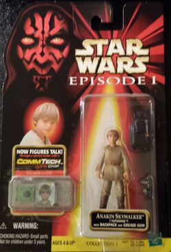 Anakin Skywalker (Tatooine) (84074) F.jpg