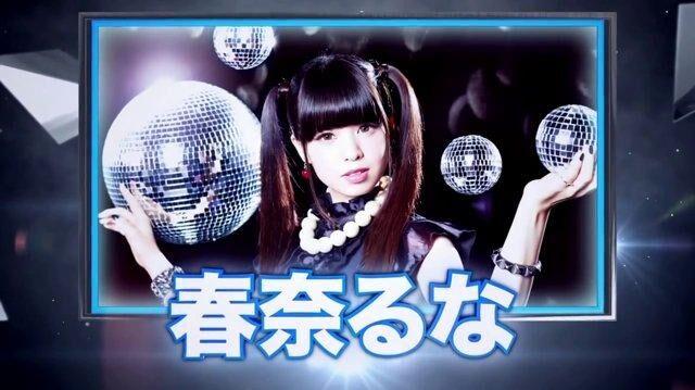 Haruna_Luna_-_Overfly_Live_Animax_Musix_2013