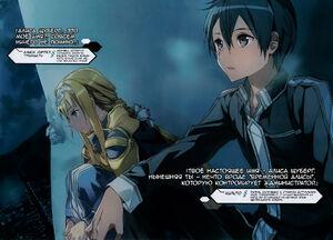 20130814084747!Sword Art Online Vol 13 - 004-005 ╨а╨г╨б ╨в