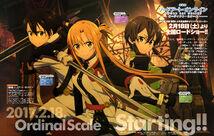 Yande.re 383492 asuna (sword art online) gun kikuchi ai kirito sinon sword sword art online