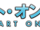 Sword Art Online (série)