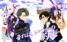 Yande.re 384067 asuna (sword art online) bodysuit eiji (sword art online) kirito nakayama masae sword sword art online thighhighs uniform yuna (sword art online)