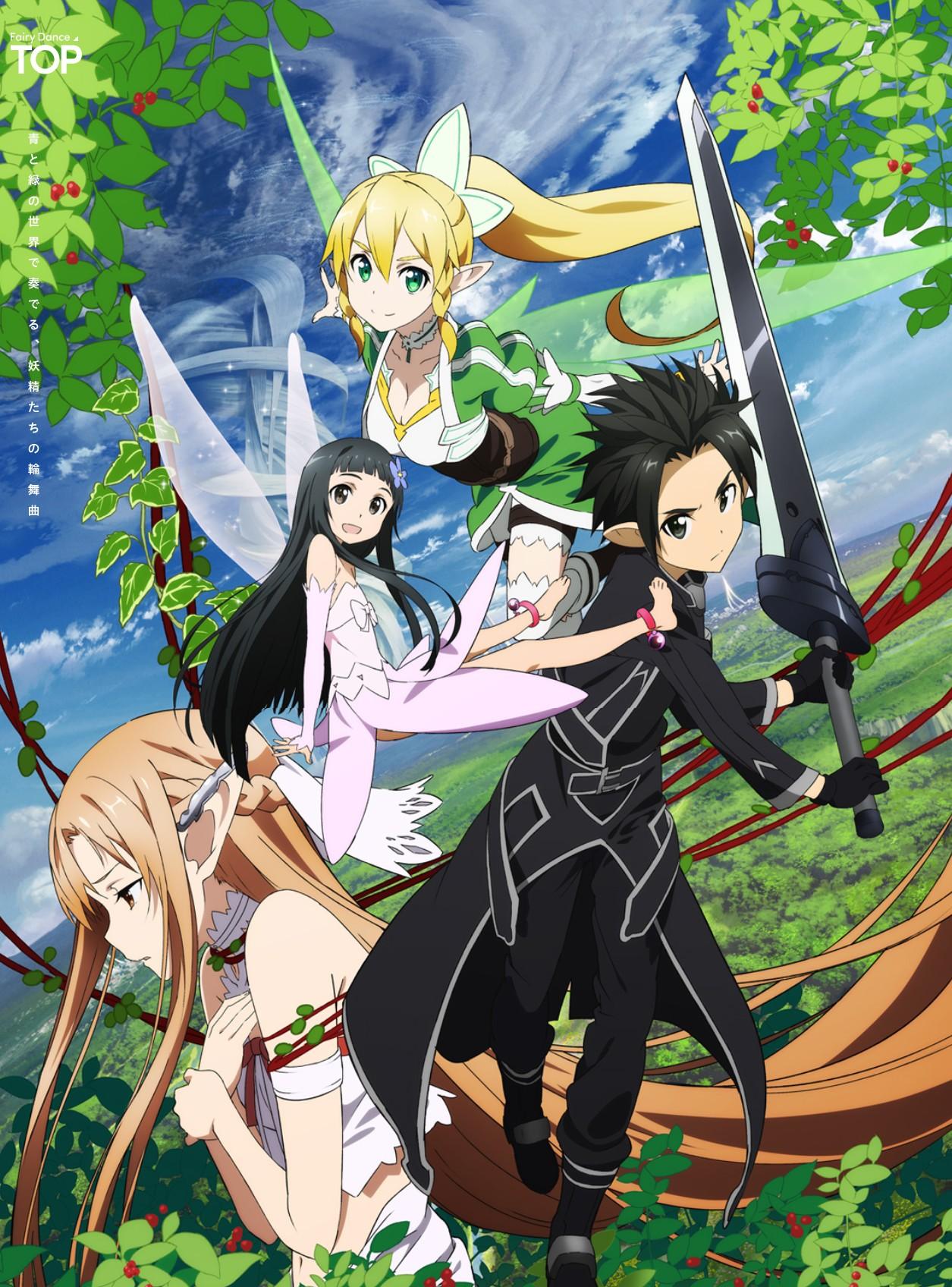 Arc Fairy Dance