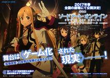 Yande.re 364775 asuna (sword art online) dress kirito lisbeth nakakuma taichi pantyhose silica sword sword art online thighhighs wings