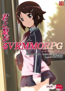 Chan.sankakucomplex.com - 4218223 - brown eyes brown hair female hair ornament hairpin mizuki makoto school uniform shinozaki rika short hair smile
