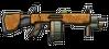 99px-Auto-Shotgun