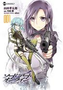 Phantom Bullet manga volume 1 inner cover