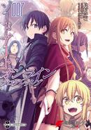 Progressive Manga Vol 7 Cover
