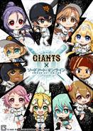SAO x Yomiuri Giants Collaboration Key Visual (Chibi)