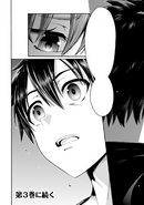 Kirito hearing that Asuna has lost all her memories of SAO in OS manga Chapter 08