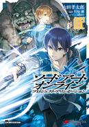 Project Alicization Manga Vol 2 Cover