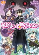 Sword Art Online 4-Koma Vol 3 Cover