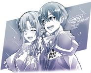 Asuna and Kazuto illustration by IsII November 23, 2020