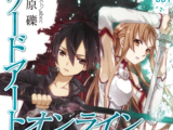 Sword Art Online Light Novel Main Page