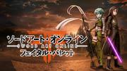 Sword Art Online Fatal Bullet.png