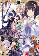 Hollow Realization Manga Vol 6 Cover