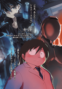 Accel World Volume 10 Chapter 3