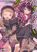 Sword Art Online Alternative - Gun Gale Online 10 cover