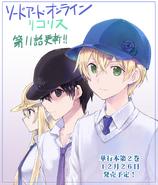 Alice, Eugeo and Kirito Illustration by Hirokawa Tomo for the release of Lycoris manga chapter 11