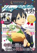 Happy Birthday Kirito 2021 Booklet