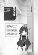 Progressive manga volume 1 abec comment