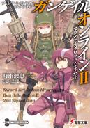 Sword Art Online Alternative - Gun Gale Online 2 - 2nd Squad Jam cover