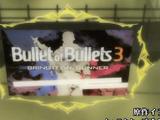 Bullet of Bullets