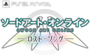 Sword Art Online Lost Song Japanese logo.png