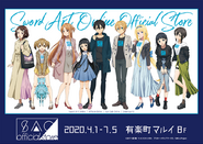 SAO Official Store Visual