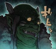 Ugachi illustration by Yamada Koutarou for Alicization Episode 04
