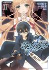 SAO Aincrad manga cover 2.png