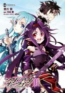 Asuna, Yuuki and Kirito in MR manga