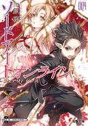 Sword Art Online Volume 04