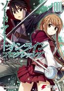 Progressive Manga Vol 1 Cover