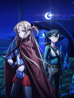 2nd Key Visual for the Aria Movie