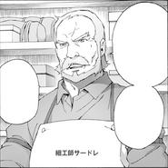 Sadore warning Kirito about the heaviness of his new sword - PA manga chapter 17