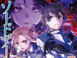 Sword Art Online Light Novel Volume 25