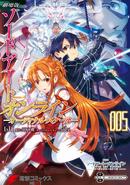 Ordinal Scale Manga Vol 5 Cover