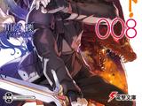 Sword Art Online Progressive Volume 08