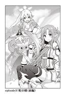 Rainbow Bridge manga (I)
