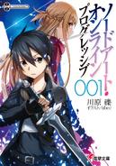 Sword Art Online Progressive Volume 01