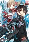 Sword Art Online Volume 02.png