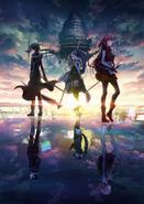 SAOP Aria Movie 4th Key Visual