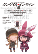 Gun Gale Online Vol 08 - Inner Cover