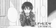 Asuna's Secret